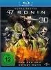 47 Ronin 3D (Verleih)