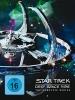 STAR TREK: Deep Space Nine - Complete Boxset (Replenishment)